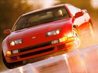 Nissan 300ZX